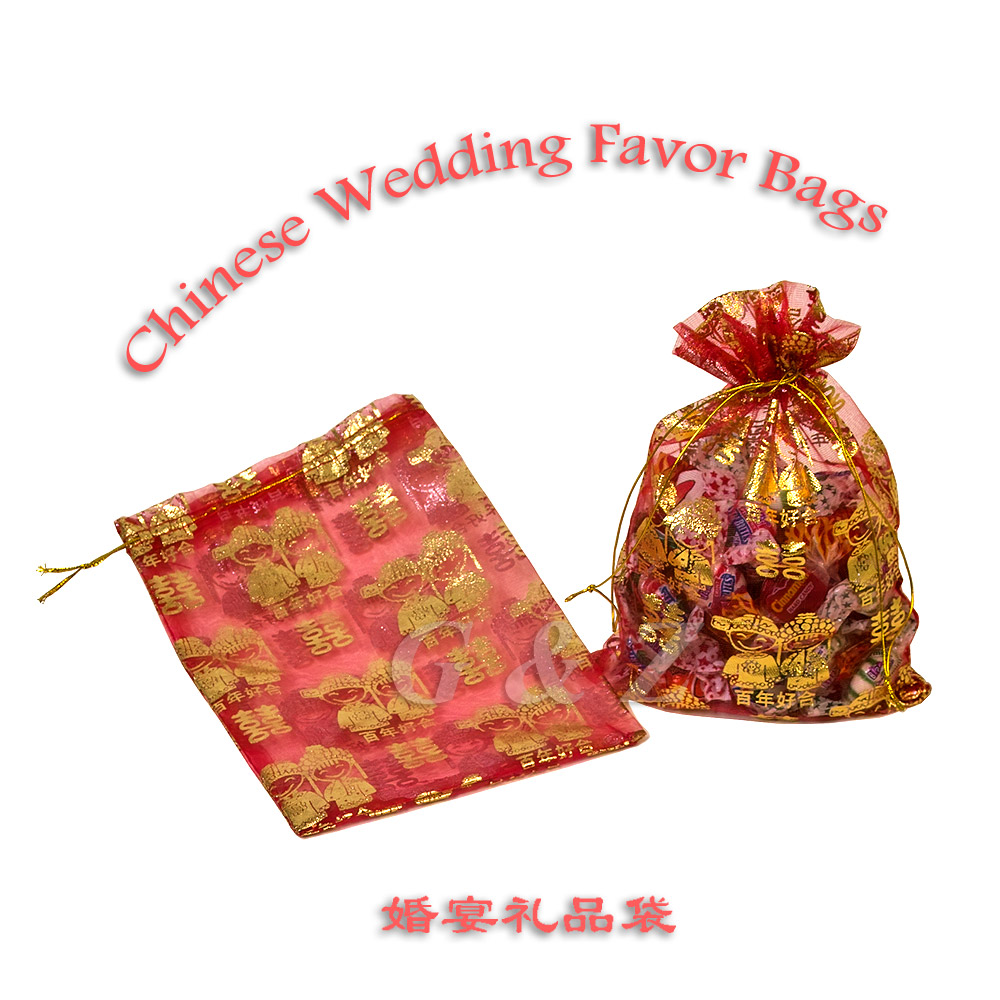 Wedding Favor Bags Wholesale : Chinese Wedding or Party Sheer Favor Bags Wholesale, Organza Gift Bags