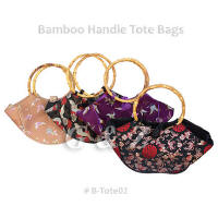Brocade tote bags with bamboo handles