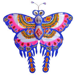 "Large 42"" FU 'Happiness' Butterfly Kite"