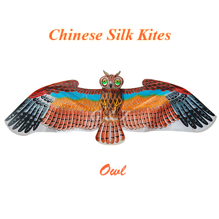 Large Silk Owl Kite