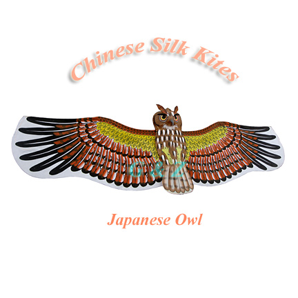 Silk Japanese Owl Kite